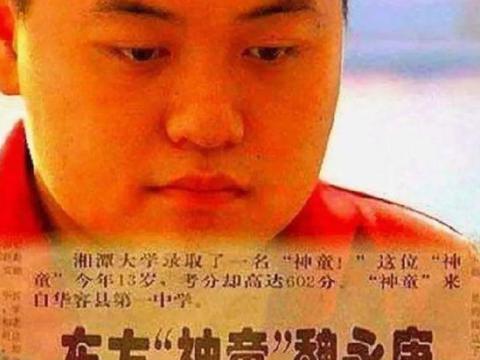 神童魏永康13岁上大学,17岁上中科院,母亲却说:我巴不得他死了
