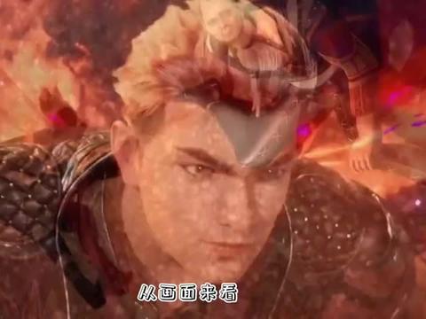 斗罗大陆:史莱克七怪遭遇狼盗围攻,马红俊居然怂了?唐三好惨!