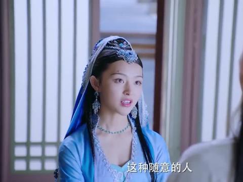 宠妃:小檀扮成流觞,想让公主生厌,没想到公主竟不按套路出牌