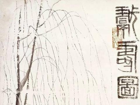 白石传人-汤发周分享:廖静文谈齐白石为徐悲鸿画《月下寻归图》