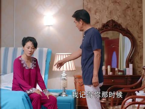 大话红娘:刘大院长老大不小了还耍脾气,老公一句话把她问住!