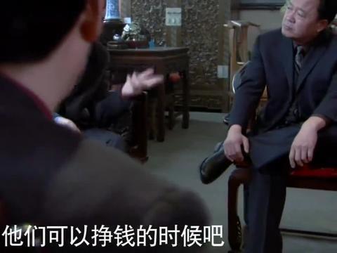 北京青年:何守一请兄弟们喝茶,给他们做思想工作