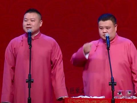 岳云鹏刚上台,观众起哄要包养:才五毛钱包养我一年?