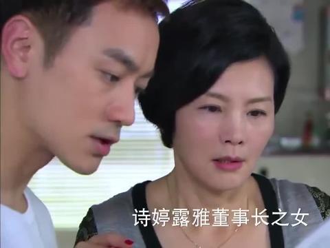 因为爱情有奇迹:林秀琴脸皮还真是厚,见美姿有钱有势,瞬间变脸
