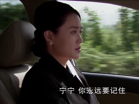 丁宁看木生态度强硬,下决心要离开,杨晓燕该如何劝说呢!