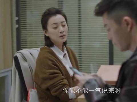 季杨杨被做成表情包,李老师立马要去找校长谈谈