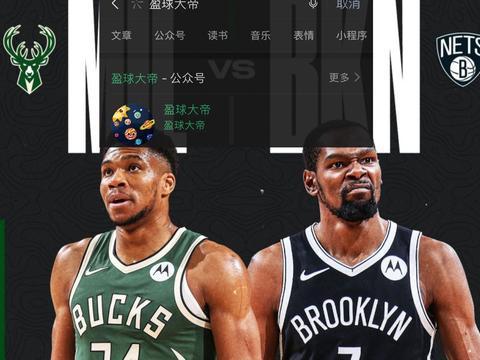 NBA季后赛直播:篮网vs雄鹿 东部半决赛4赛点之争!