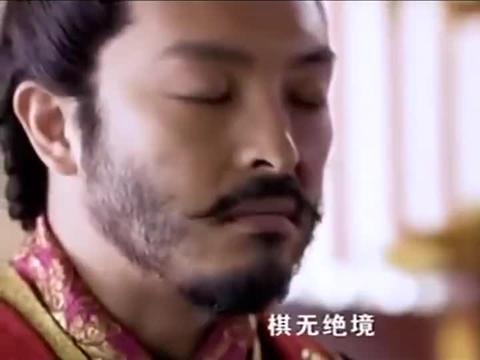杨广还有心思陪美人下棋,都不知道李世民已经打到紫禁城外了