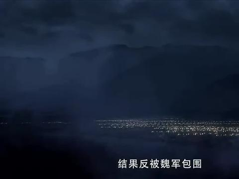 大秦帝国之崛起:薛公特来求救,赵王被说动,燕王反倒聪明