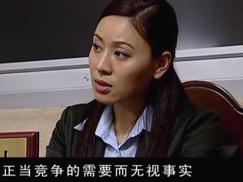 天道:法院庭审上,乐圣律师屡屡拿不出有力证据,林雨峰都气炸了