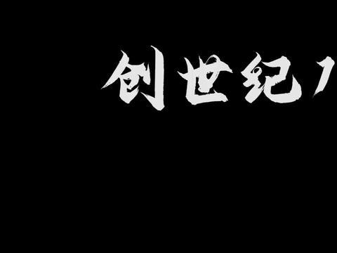"""方舟生存进化:创世纪05,骑上血蛛后,我立马变成""""蜘蛛侠"""""""