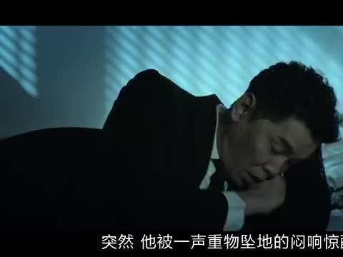 近年最好的香港悬疑电影,凶手费尽心机,设计出一起完美谋杀案