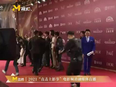 《阳光姐妹淘》包贝尔、殷桃等主创上影节红毯跳舞