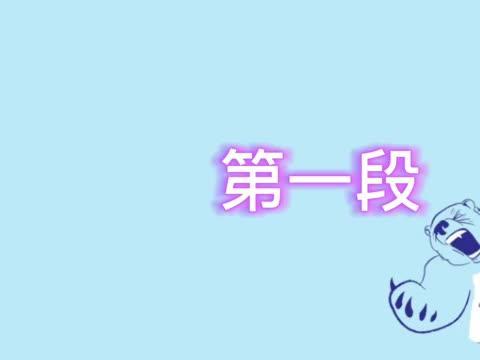 袁隆平不认识巩俐,争相巴结太真实了!