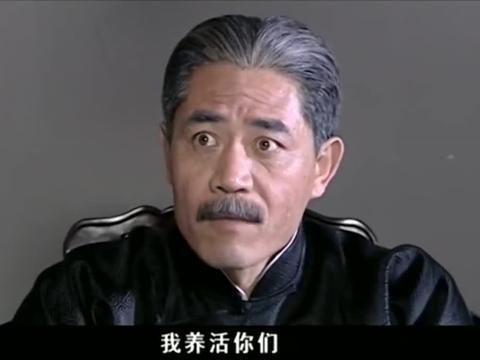 大宅门:工人集体罢工,七爷直接手撕谈判本,太霸气了!