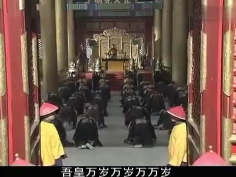 大臣说了真话,皇上转眼赏赐他一个玉如意,其他大臣议论起来了!