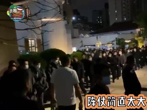 继马嘉祺事件后,时代少年团安保队伍站满街,阵容强大简直太夸张