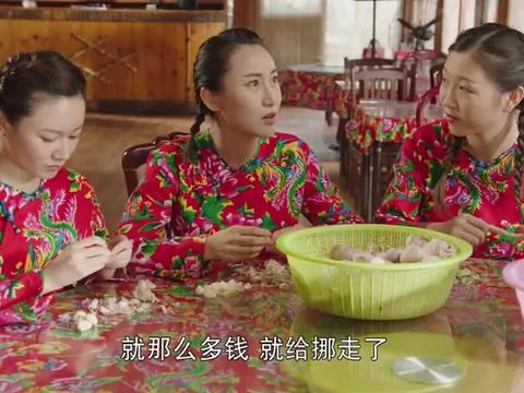 《刘老根3》周二牤带头议论老板女儿,笑死人