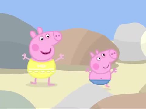 小猪佩奇:佩奇找到了金币宝藏,猪爷爷就很倒霉,他被螃蟹夹了!