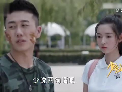 少年派,俩闺蜜闹矛盾,林妙妙和邓小琪互相看不惯,伤心了