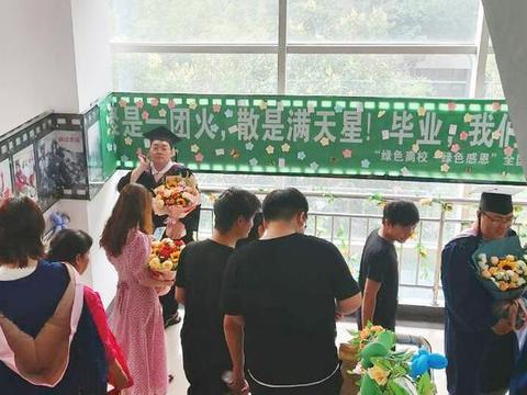 """河南师范大学举办""""绿色离校·绿色感恩""""活动"""