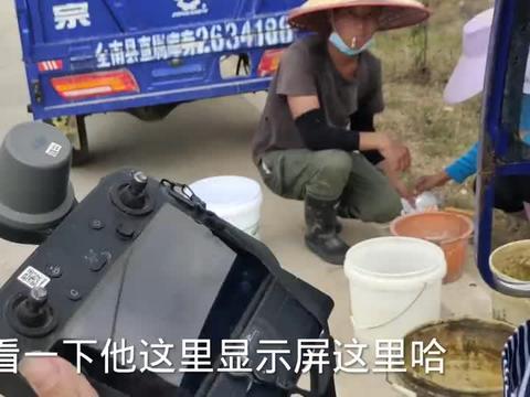 江西小伙花5万买高科技,专找农村有钱人做生意,一天收入4000元