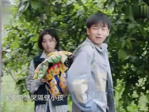 向往的生活5:张艺兴,彭昱畅,张子枫吹泡泡太幼稚了!
