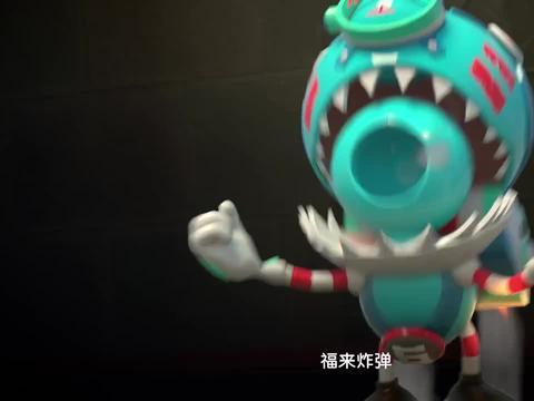 机器人暴走扔出炸弹布鲁可小队正面刚