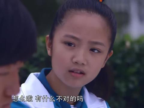 婚姻料理:寻亲男孩找到桃子,向她深情告别,桃子脸色瞬间不好看
