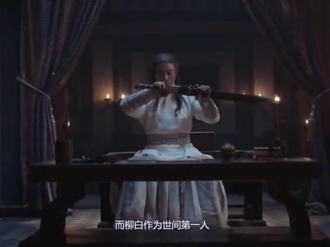 借你一把剑便可斩,世间顶级高手!