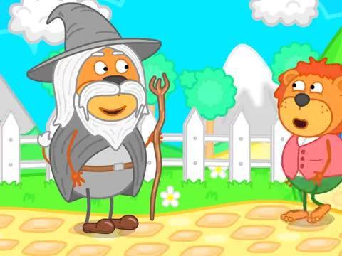 狮子家族玩游戏,老爷爷是魔法师