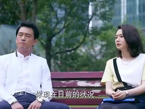 我是杜拉拉:拉拉告诉王伟自己要出国了,而且是跟陈逸一起走