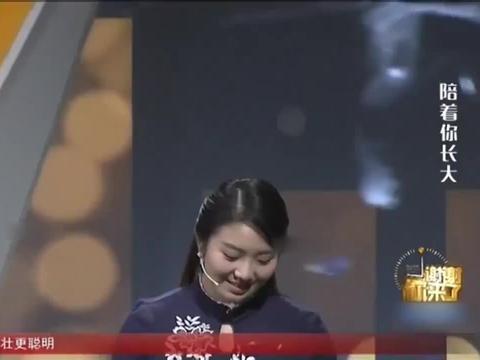 长发美女一亮相,涂磊直夸漂亮,两人台上对话太逗了谢谢你来了