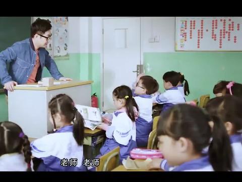 屌丝男士:大鹏教学生音乐课,谁知却是拐着弯上数学课,太好玩了
