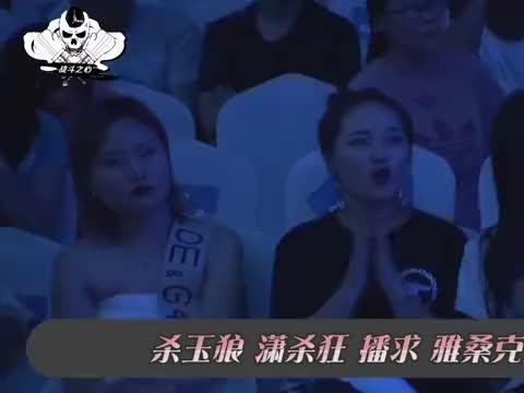 泰拳王的终结者,来一个打一个,韩飞龙太极狂虐对手