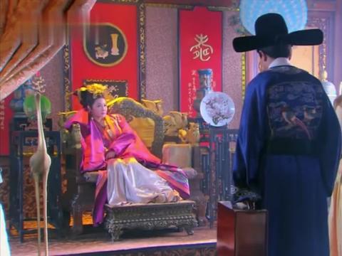 叶承飞回来了,皇后娘娘召集他的徒弟,显出妖怪的本色