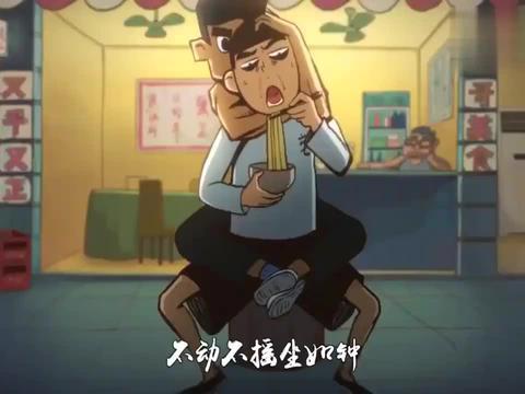 刺客伍六七 我是个冷酷无情的刺客, 我只知道中国功夫的精神!