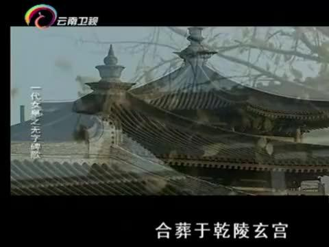 袁天罡和李淳风为唐高宗寻找宝地,不料结果却让众人大吃一惊!