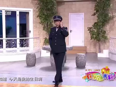 小品《生日礼物》:于洋生日王小欠给他庆生,趣事不断超搞笑
