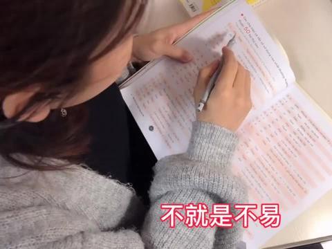 老外:越南媳妇学中文,能说这么好,你想知道她用什么办法吗?