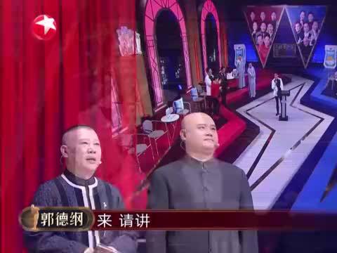 孙楠高晓松对骂10分钟视频流出,场面一度失控吓坏观众!明星翻脸