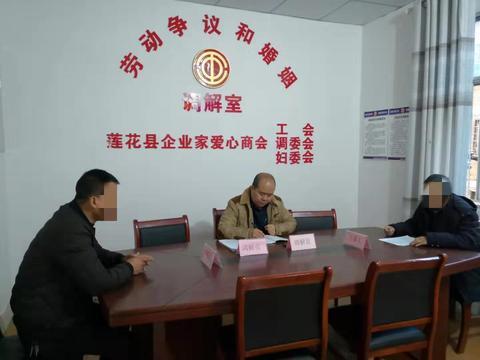 莲花县法院联手商会助力商事调解优化营商环境
