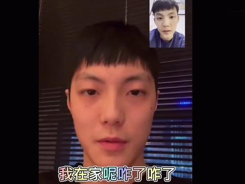 """广东男篮两名小将,徐杰、胡明轩直播开黑,真是""""超级高水平""""!"""