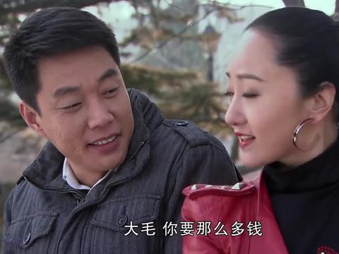 女婿让老丈人住到养老院,亲儿子不乐意了,直接就去找自己妹夫
