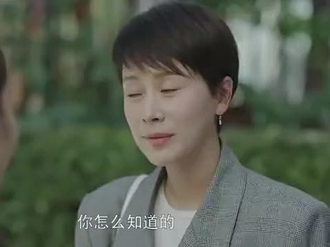 小欢喜:文洁犹豫要不要租套学区房,宋倩一番话,让她下定决心!
