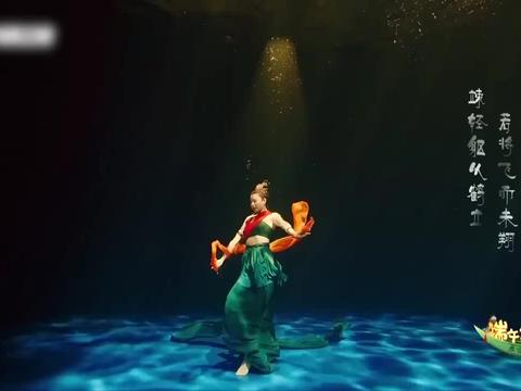 《洛神水赋》将放出3分钟完整版,主创:七夕中秋还将继续