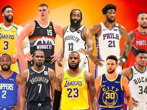 现役NBA有几个超级巨星?罗斯评论把话挑明,哈登才只算半个