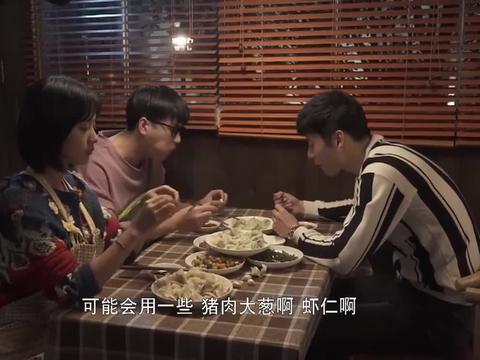 嘉人本色花絮:拍戏吃了200个饺子,演员都快吃吐了