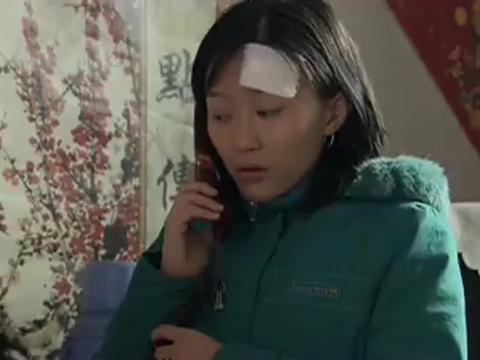 乡村爱情故事:赵四怕刘能来找事,让刘英给刘能打电话询问