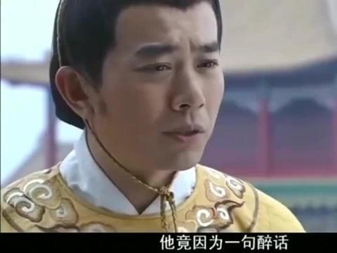 太子朱标不死,燕王朱棣就不会造反,从这段就能看出来